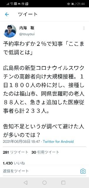 f:id:nsugi031224:20210608214541j:image