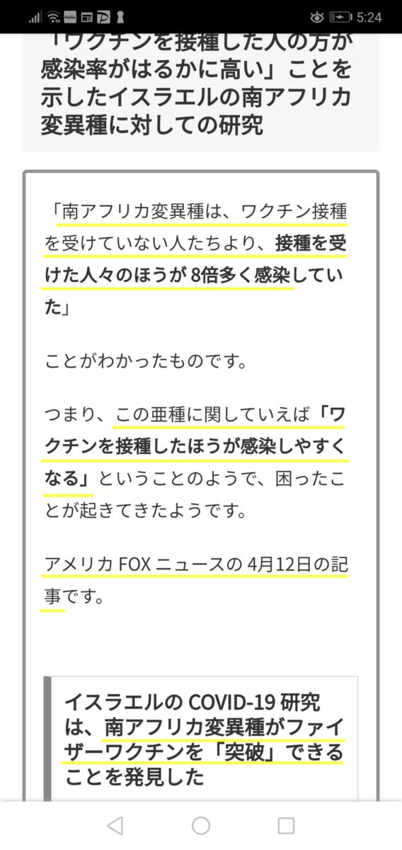 f:id:nsugi031224:20210609062223p:plain