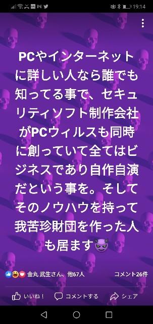 f:id:nsugi031224:20210610191724j:image