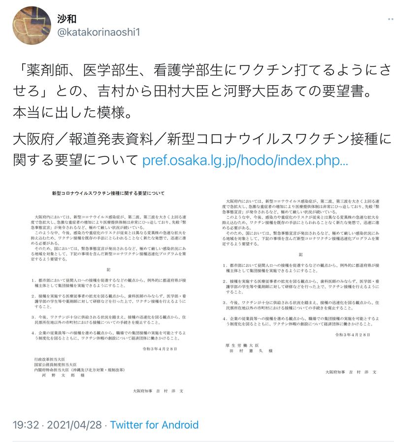 f:id:nsugi031224:20210611111859p:plain