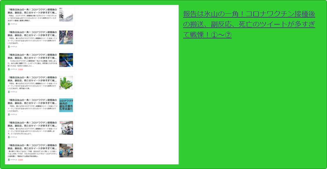 f:id:nsugi031224:20210612041507p:plain