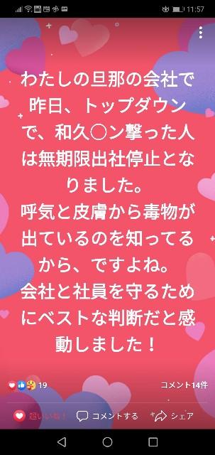 f:id:nsugi031224:20210612115932j:image