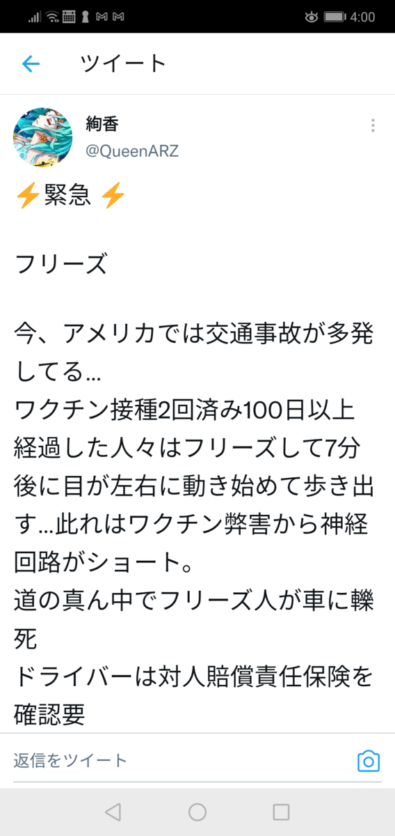 f:id:nsugi031224:20210614042521p:plain