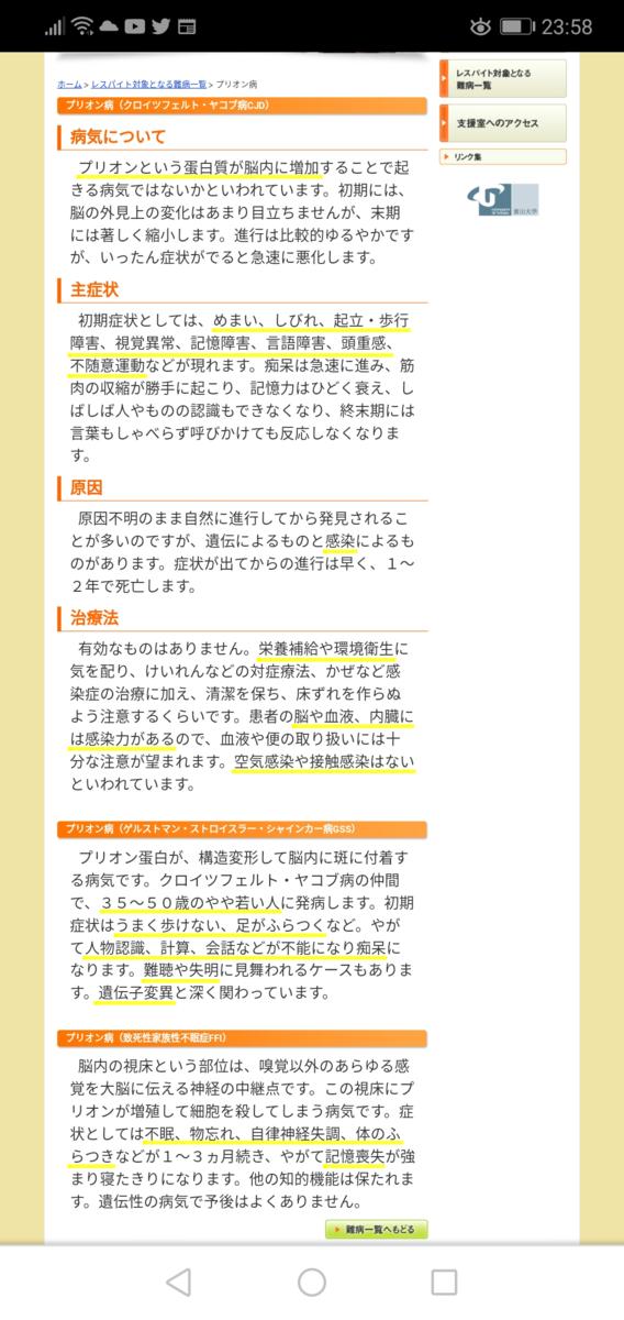 f:id:nsugi031224:20210617081031p:plain