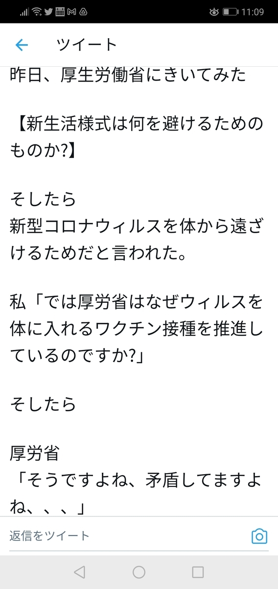f:id:nsugi031224:20210617111416j:plain