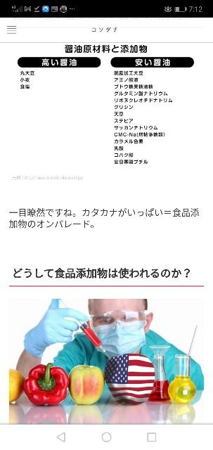 f:id:nsugi031224:20210621072648j:image