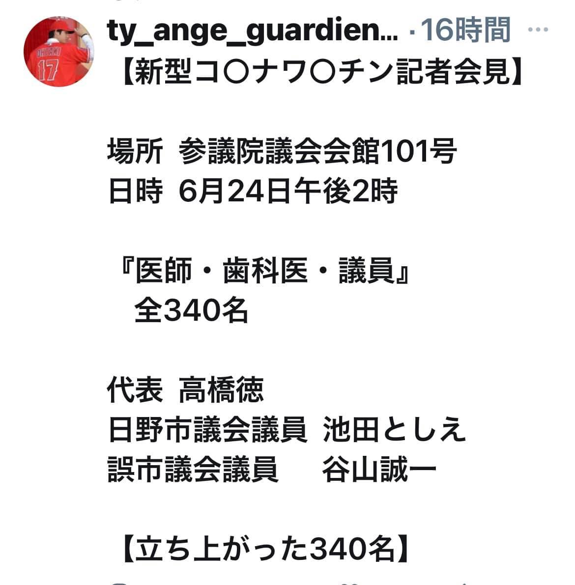 f:id:nsugi031224:20210621212427p:plain
