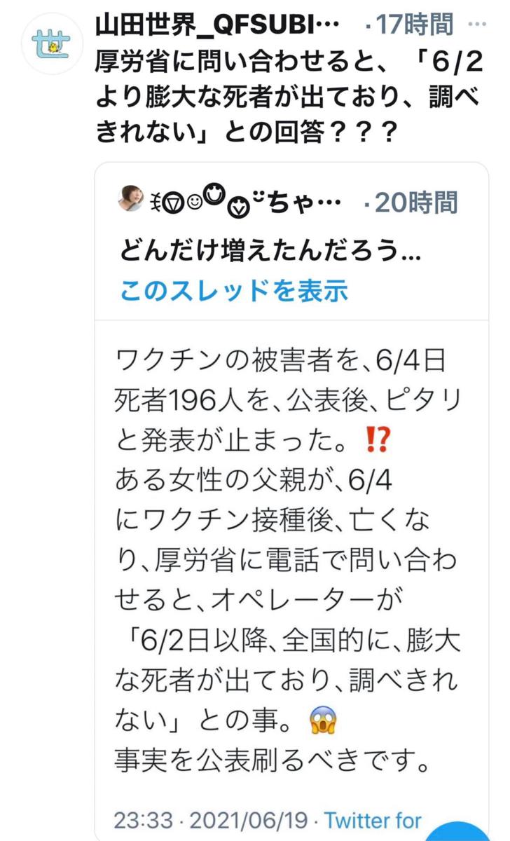 f:id:nsugi031224:20210621212515p:plain