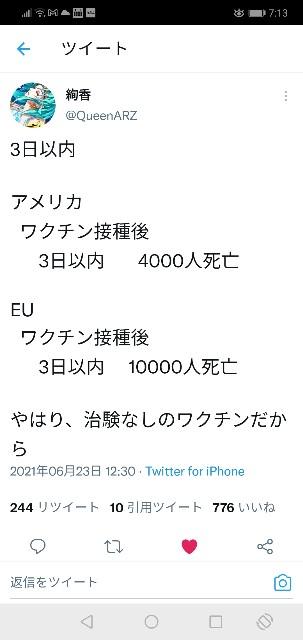 f:id:nsugi031224:20210624071458j:image