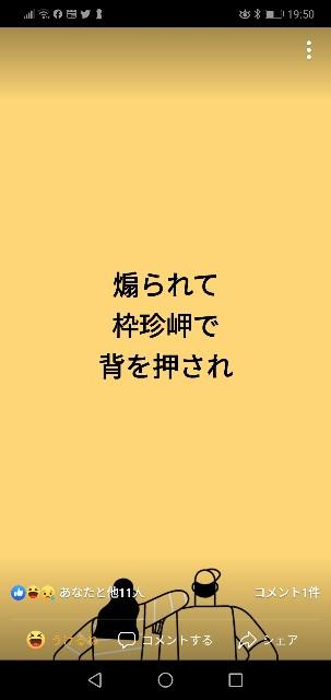 f:id:nsugi031224:20210721195153j:image