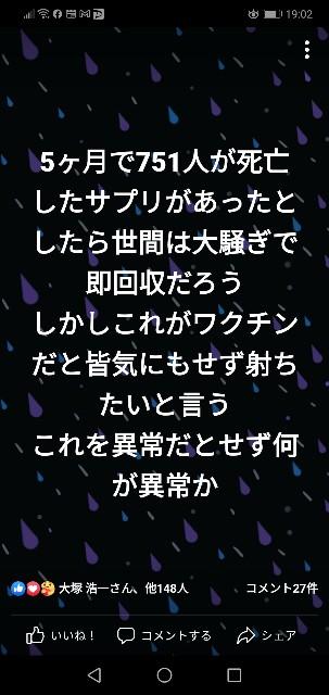 f:id:nsugi031224:20210722190357j:image