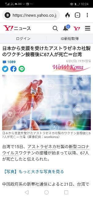 f:id:nsugi031224:20210724104919j:image