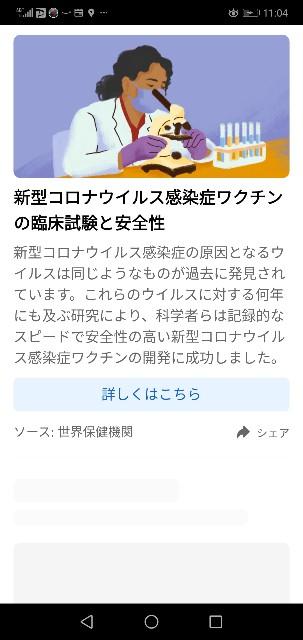 f:id:nsugi031224:20210724110725j:image