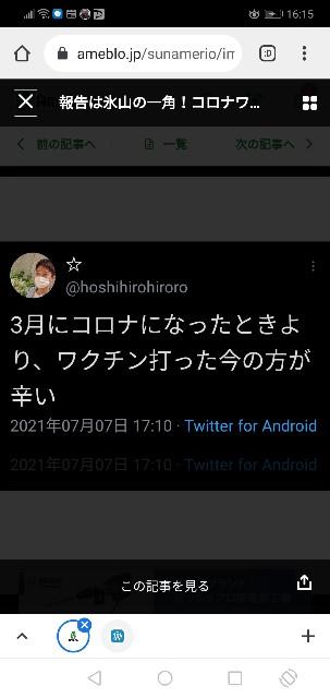f:id:nsugi031224:20210725161827j:image