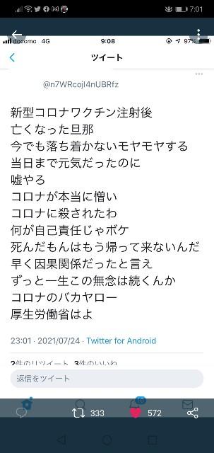 f:id:nsugi031224:20210729070456j:image