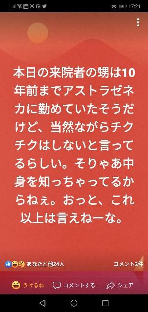 f:id:nsugi031224:20210729172222j:image
