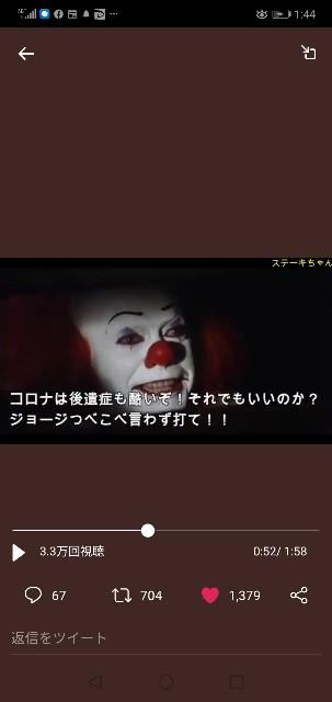 f:id:nsugi031224:20210802045121j:image