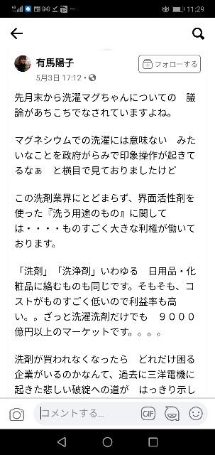 f:id:nsugi031224:20210802113122j:image