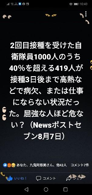f:id:nsugi031224:20210813104435j:image