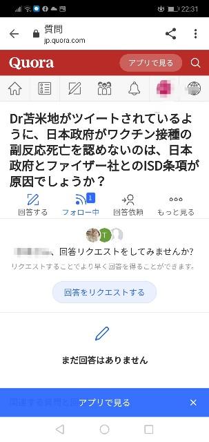 f:id:nsugi031224:20210820223435j:image