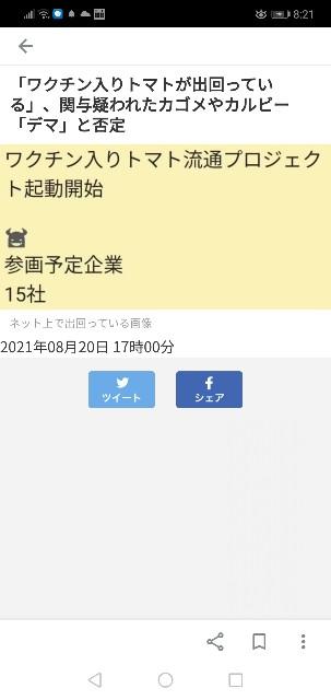 f:id:nsugi031224:20210821084022j:image
