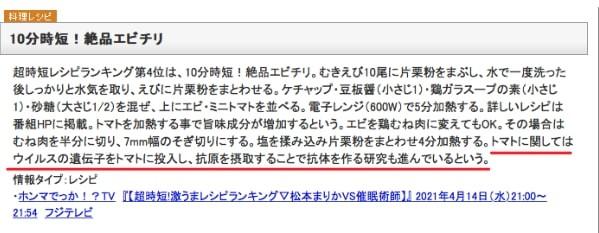 f:id:nsugi031224:20210821084051j:image