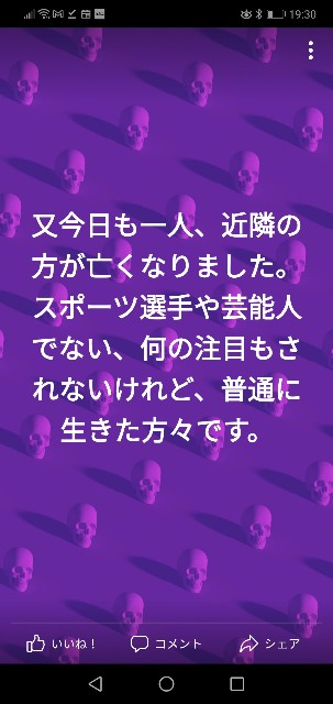 f:id:nsugi031224:20210827193124j:image