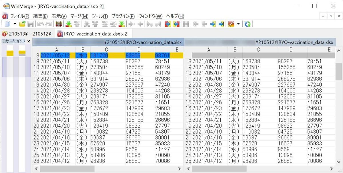 f:id:nsugi031224:20210828023114p:plain
