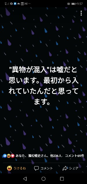 f:id:nsugi031224:20210903095815j:image