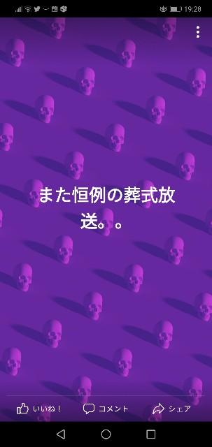 f:id:nsugi031224:20210914192845j:image