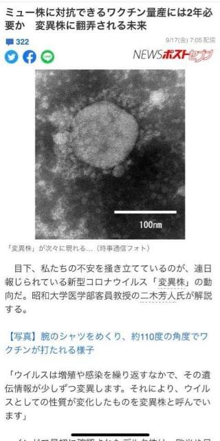 f:id:nsugi031224:20210919063257j:image