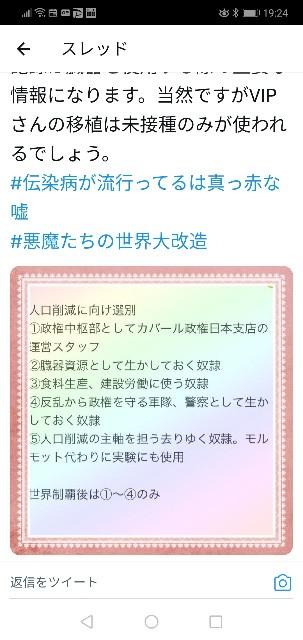 f:id:nsugi031224:20210920192801j:image