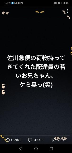 f:id:nsugi031224:20210921114710j:image