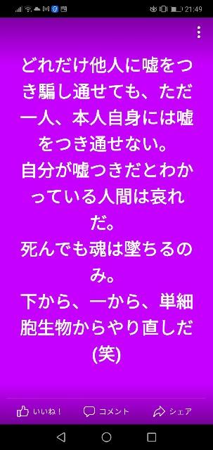 f:id:nsugi031224:20211013215039j:image