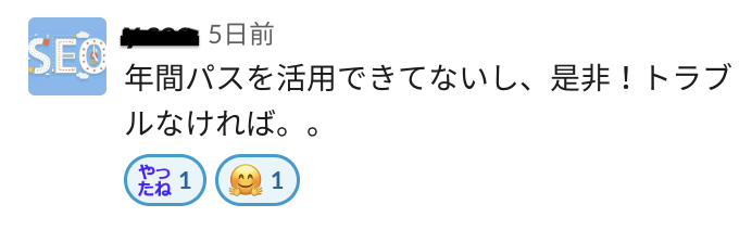 f:id:nsugita:20190523185708p:plain