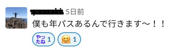 f:id:nsugita:20190523185754p:plain