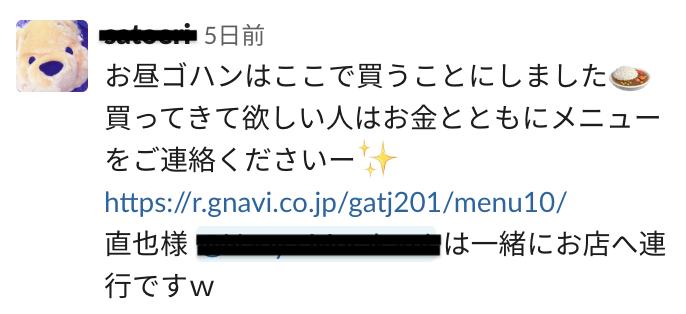 f:id:nsugita:20190523190937p:plain