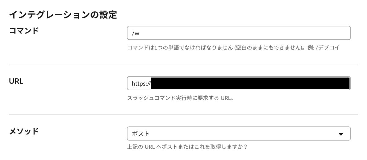 f:id:nsugita:20201217171039p:plain