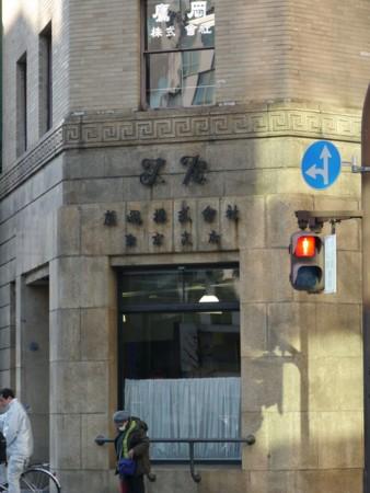 f:id:nsw2072:20120131143911j:image:w360:left