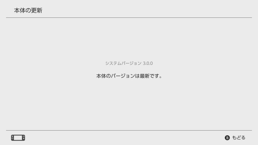 f:id:nswtch:20170620231010j:plain