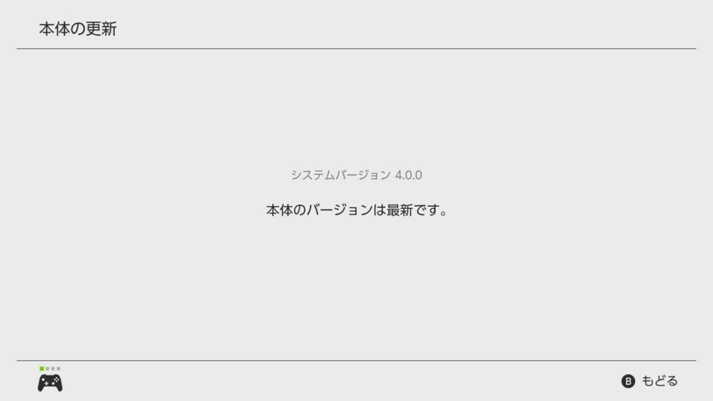 f:id:nswtch:20171019095432j:plain