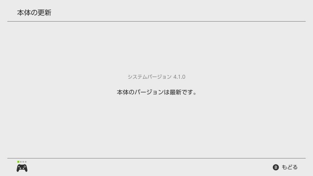 f:id:nswtch:20171207025512j:plain
