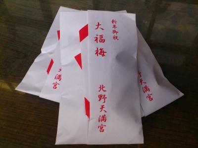 f:id:ntadashi2:20121216101845j:image