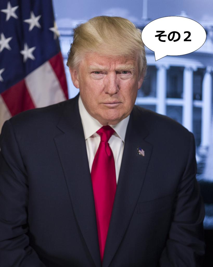 f:id:ntoshi1900:20171017202249p:plain
