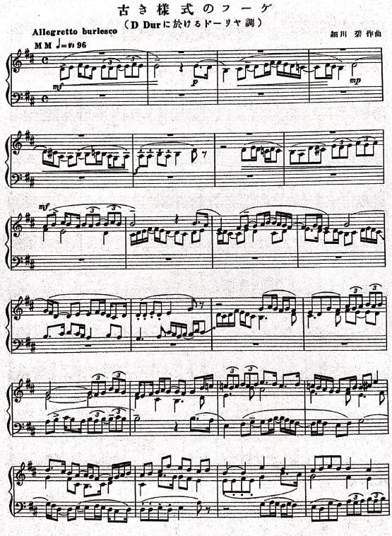 f:id:nu-composers:20200113213535p:plain