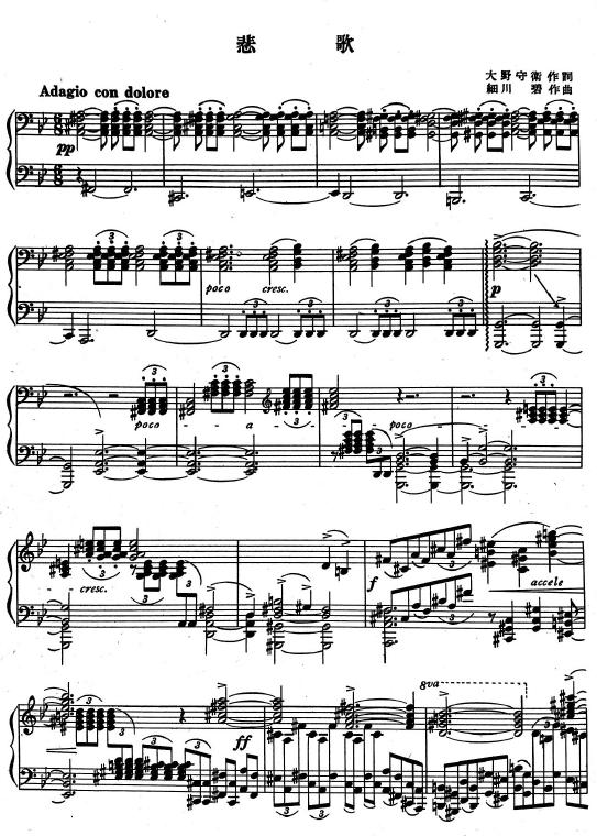 f:id:nu-composers:20200113213642p:plain