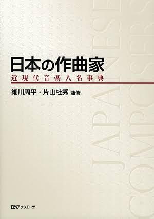 f:id:nu-composers:20200222030615j:plain