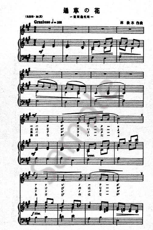 f:id:nu-composers:20200222031437p:plain