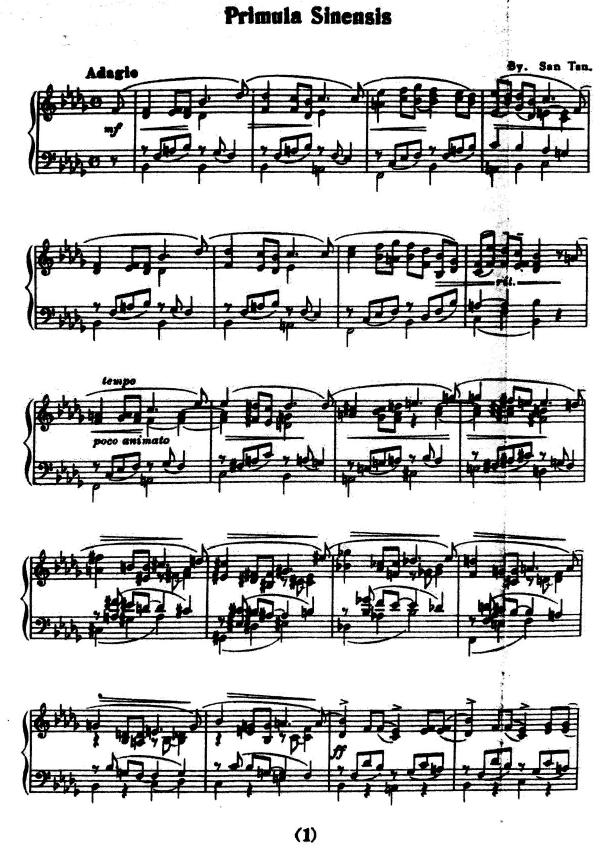 f:id:nu-composers:20200912081646p:plain