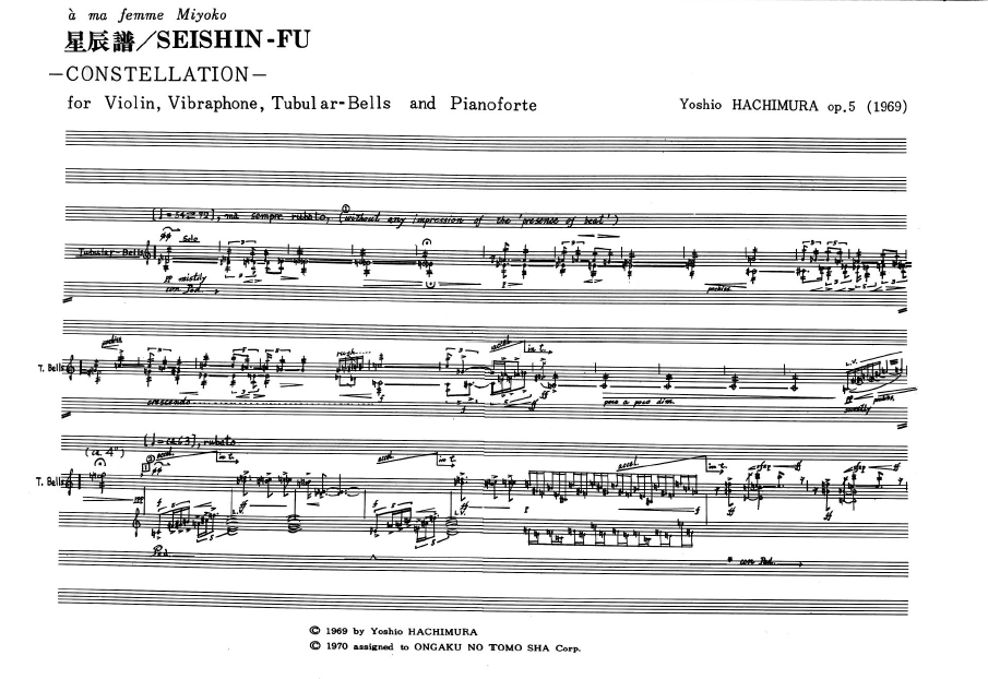 f:id:nu-composers:20201205024415p:plain